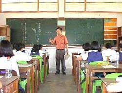 Guru di Nias Barat